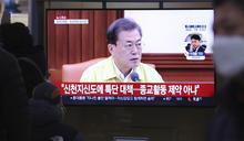 【Yahoo論壇/蔡增家】文在寅的中國病
