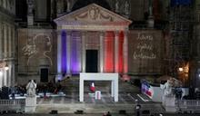 法國教師遭斬首 當局舉行追思儀式