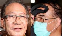 廖國棟陳超明確定監所過中秋 涉收賄不服羈押抗告遭駁回