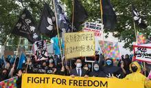 中國外長將訪德國 羅冠聰柏林發起抗議