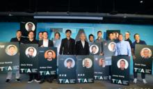打造台灣的矽谷!YouTube創辦人陳士駿因疫情返台 首度進駐TTA