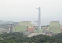【Yahoo論壇/李敏】核能是潔淨能源是無庸置疑的