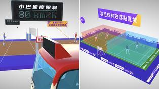 以 AR 了解奧運!Yahoo 透過 3D 運動賽場介紹奧運項目