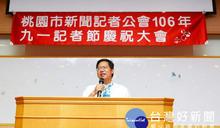 九一記者節慶祝大會 鄭文燦:「有你們,台灣會更進步」