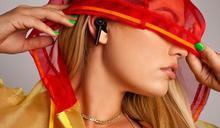 葛萊美獎製作人極度推薦 橫掃消費性電子大展的藍牙耳機美聲登台