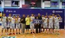 籃球》富邦人壽勇士系際冠軍盃 「最強系籃」僑光行銷系首封王