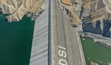 「人類紀」遺址:改寫地球歷史和面貌的水庫大壩