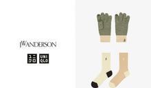 超可愛配件:UNIQLO x JW Anderson 首個假日系列,全品項與發售日公佈!