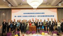 結合臺灣商圈產業與觀光資源 推動六都商圈永續發展 臺灣商圈產業觀光發展聯合總會 高雄舉行會員大會