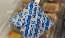托嬰中心製小米粥 竟「誤加脫氧劑」