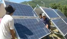 台東卑南達魯瑪克部落  成立一間綠能公司
