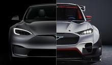 野馬Mach-E與Model S Plaid誰快? 千匹馬力電動車有望正面交鋒