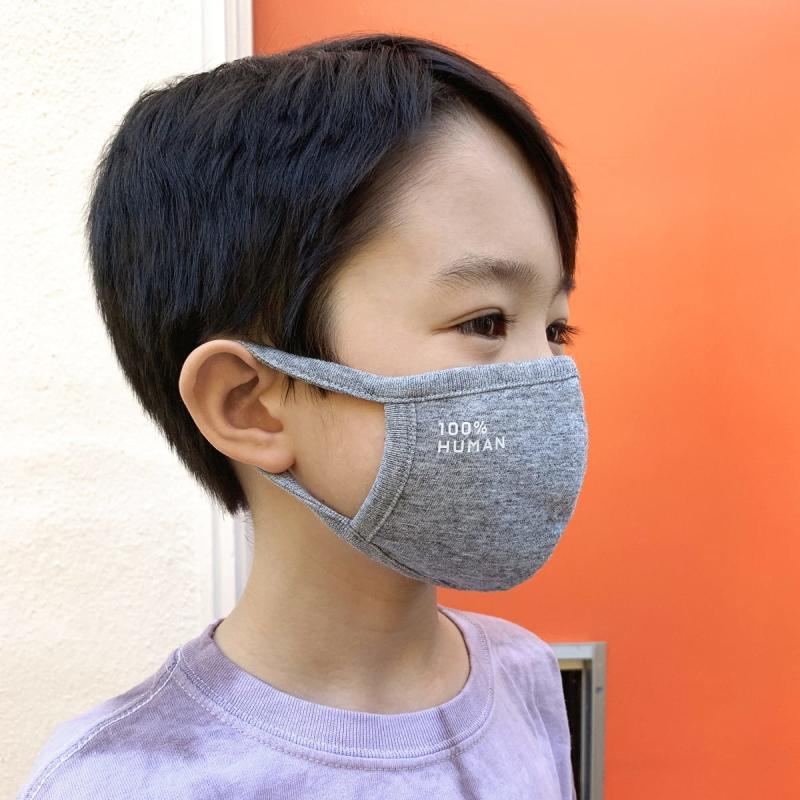Everlane's popular face masks are now available in kids' sizes