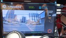 台南將智慧科技應用於道路巡查作業!這5個城市也讓AI成為交通管理小幫手