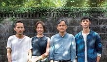 恭喜!《陽光普照》代表台灣角逐奧斯卡最佳國際電影