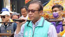 誠美材案蘇震清不起訴 綠營人士:遲來的正義不是正義