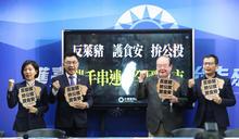 【Yahoo論壇/胡文琦】中國國民黨有像在野黨嗎?