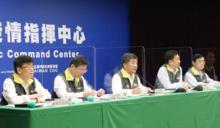菲國又爆6例「台灣輸出」..待過4縣市》菲國入境全篩是否繼續?陳時中這樣回答
