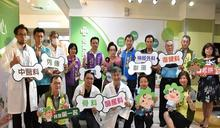 彰濱秀傳成立「骨質疏鬆照護中心」 跨科別整合式治療