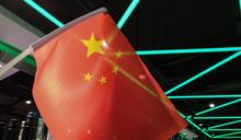 【Yahoo論壇/顏建發】王毅的演講教導了我們什麼是共產黨