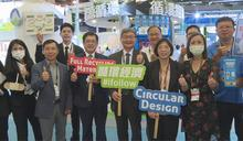 創造綠色商機 台灣創新技術博覽會開幕
