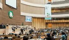 聯合國第一屆國際食安會議:沒有食品安全,就沒有糧食安全!