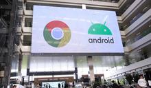 部分老舊 Android 手機將不能瀏覽經加密的網頁
