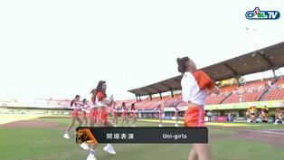 05/15 富邦 VS 統一 賽前,萊恩u0026盈盈u0026其他吉祥物與Uni Girls帶來精彩的開場舞蹈表演