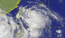 颱風「哈格比」發陸警?氣象局曝關鍵