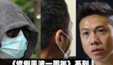 【修例風波一周年】遭割頸警:對施襲者沒有感覺