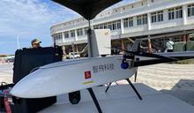 防範海洋廢棄物破壞生態 衛星遙測、無人機遙測守護