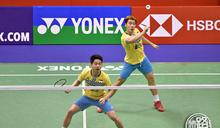 【泰國羽賽】噩耗頻傳!印尼男雙「小小兵」染疫 退出3站賽事
