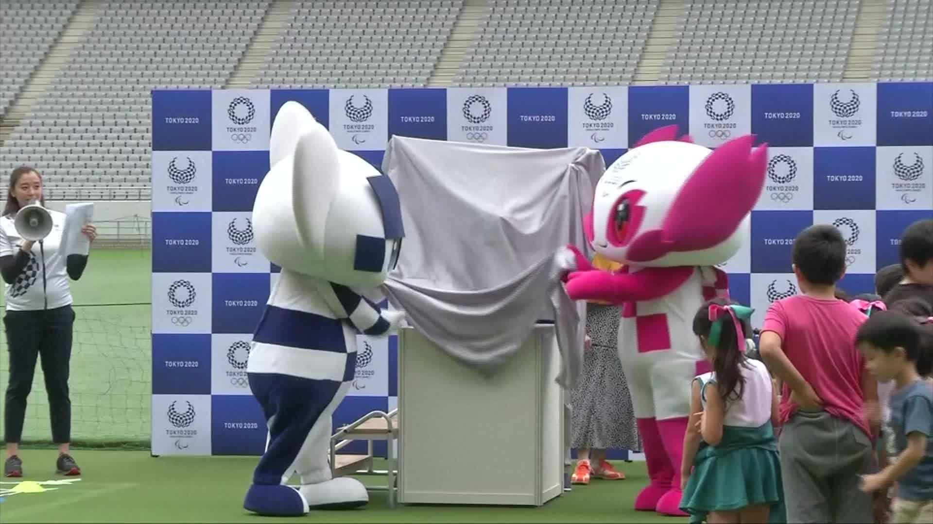 東京奧運拚高科技 AI機器人當志工