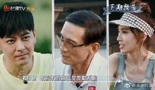被岳父逼問「有無和前任聯絡」 林志穎妻當眾點名林心如