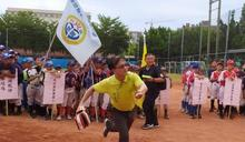 影/彰化市市長盃全國少棒錦標賽開幕 24支隊伍參賽
