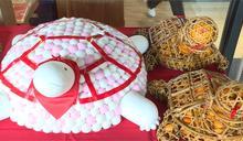 你看過12公斤湯圓龜嗎 祈福慶元宵!