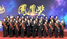 72位防災英雄獲頒鳳凰獎 徐國勇讚「活菩薩」