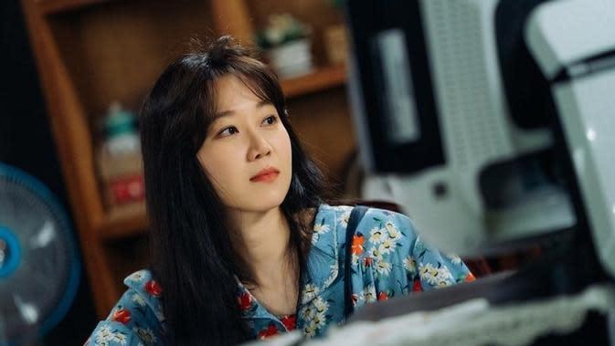 Gong Hyo Jin (Foto via Soompi)
