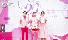 《2020粉美賞》藍心湄秀18歲照片 黃子佼驚見『台版lady gaga』
