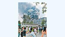 華為東莞工地大火釀三死