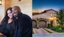 NBA/柯比遺孀賣豪宅 2天就賣出