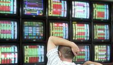 投資人大洗三溫暖 台積電第四季選股奪冠 Yahoo奇摩股市年度財經榜單出爐|2020 年度回顧專題