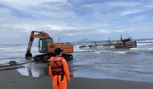 漁船擱淺宜蘭沙灘 2人獲救 (圖)