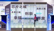 中國聚焦半導體自給 是祝福還是詛咒?