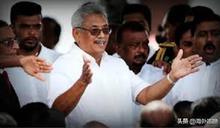 美國拉斯里蘭卡表態 中國怒批:干涉他國內政、逼迫選邊站