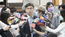 蘇震清遭羈押 鍾佳濱:對民進黨影響非常大