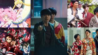 六月在家瘋亞洲強檔!日韓男神無限迴看;《鬼滅》、《美少女戰士》劇場版火熱上架