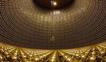 超高靈敏度的超級神岡探測器:挑戰超新星爆發之謎