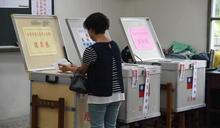 【Yahoo選情快評】投開票同步進行 台灣選舉再創新歷史