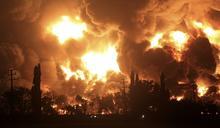 印尼煉油廠爆炸 近千居民疏散